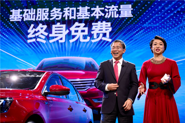 Roewe i6 20T hits showrooms as best choice for families